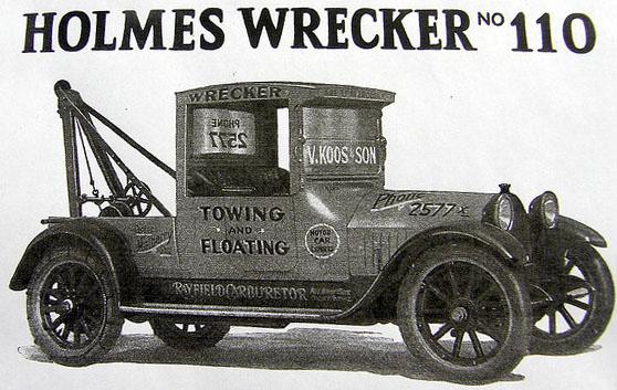 Holmes Wrecker pirmasis pasaulyje tralas